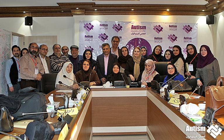 دفاتر همسو با انجمن اتیسم ایران