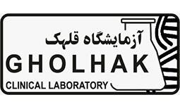 آزمایشگاه قلهک