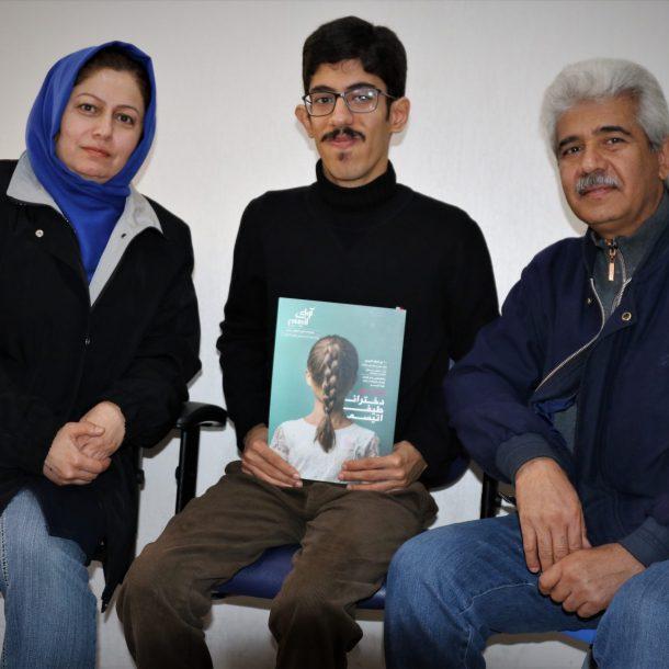 امیرحسین عبدالهی