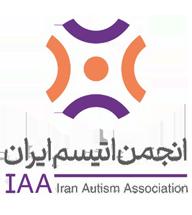 انجمن اتیسم ایران