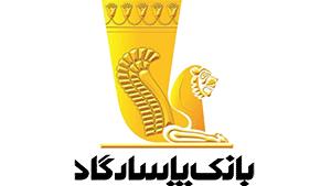 بانک پاسارگاد برند سفیر اتیسم